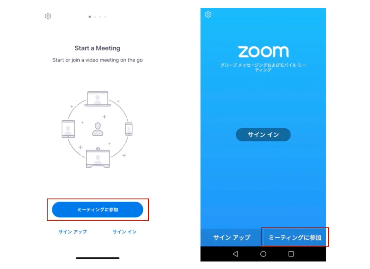 zoom_14